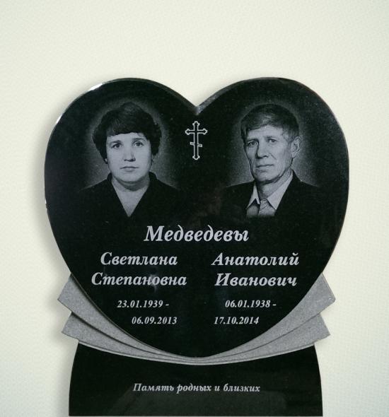 ПАМЯТНИК ДВОЙНОЙ ИЗ ГРАНИТА, цена 1264 руб., купить в Гродно ... | 590x550